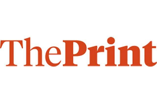 The Print Logo